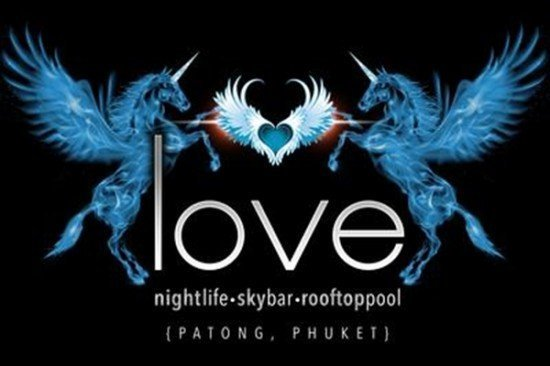 New entertainment venue to open in Phuket this month