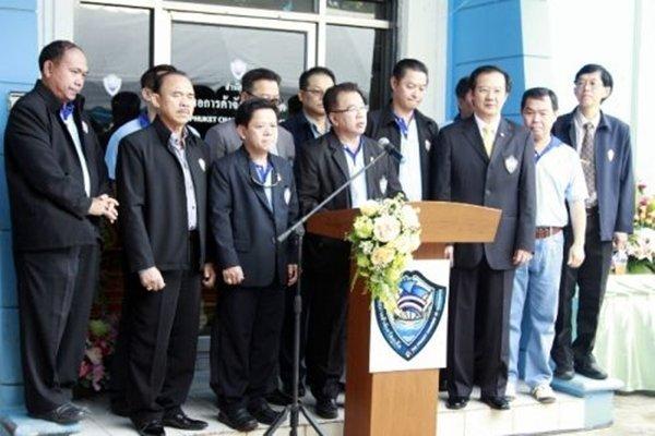 Phuket Chamber of Commerce Celebrates 31st Anniversary