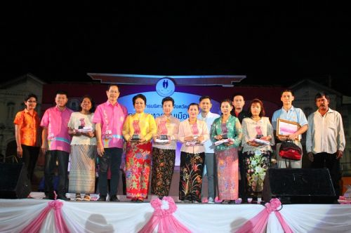 PPAO Awards Winners Of Khao Yam Cooking Contest At 7th Phuket Local Food Festival