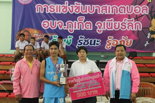 PPAO Awards Winners Of PPAO Junior League Basketball 2014
