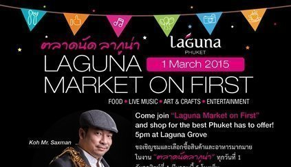 """Laguna Market on First"" Returns this Sunday 1st March"