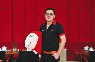 Sittichai Tanakorncharoen General Manager