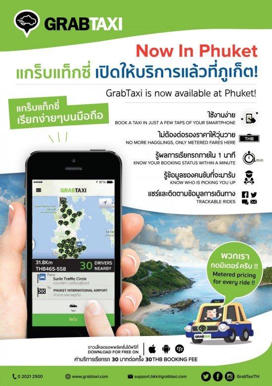 Grabtaxi Phuket
