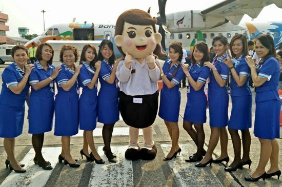 Bangkok Airways serve daily flight between Phuket and Hat Yai