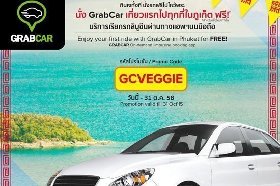 Phuket's colourful Vegetarian Festival with GrabCar!