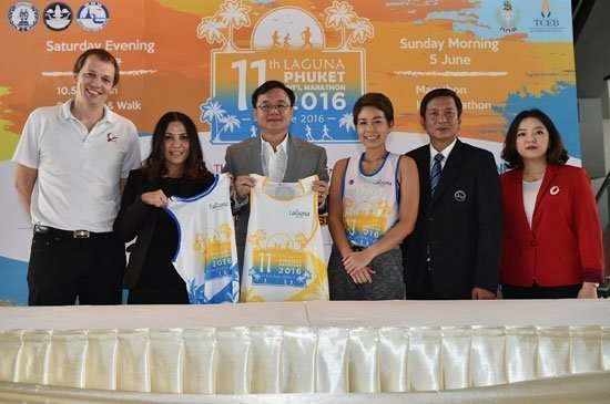 Bangkok Media Showcase for 2016 Laguna Phuket International Marathon