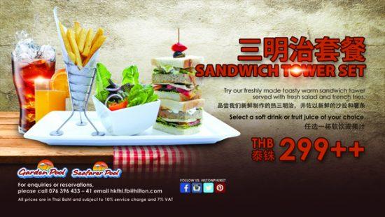 Sandwich tower TV-01