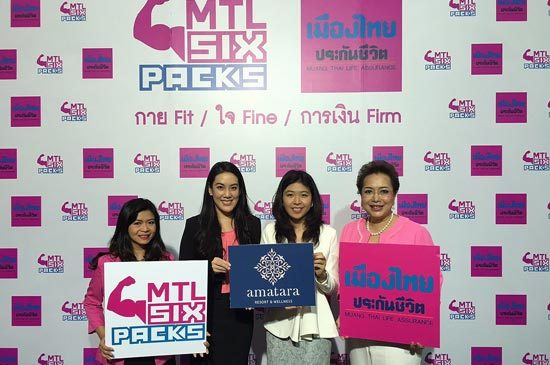 Amatara launches co-promotions for MTL Six Packs