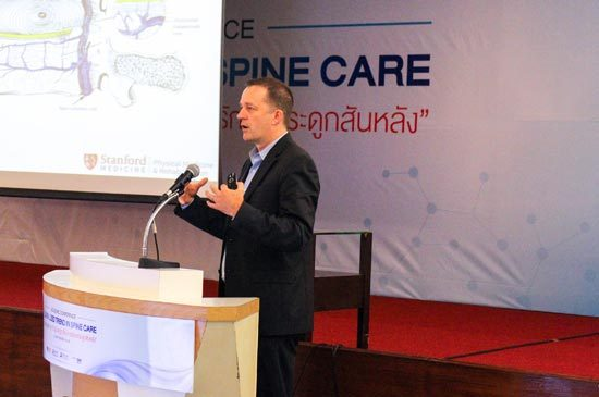 Academic conference: Globalized Trend in Spine Care