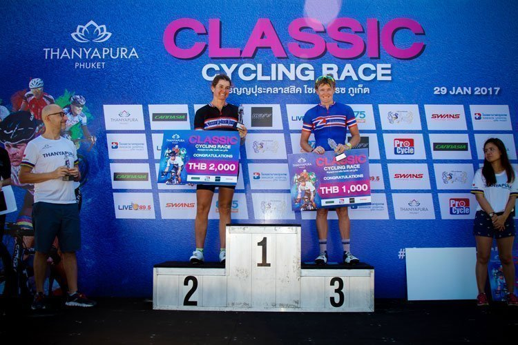 THE THIRD THANYAPURA PHUKET CLASSIC CYCLING RACE: 