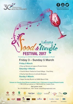 "Inaugural ""Laguna Phuket Food & Music Festival"" Expected to Support Phuket Orphans"