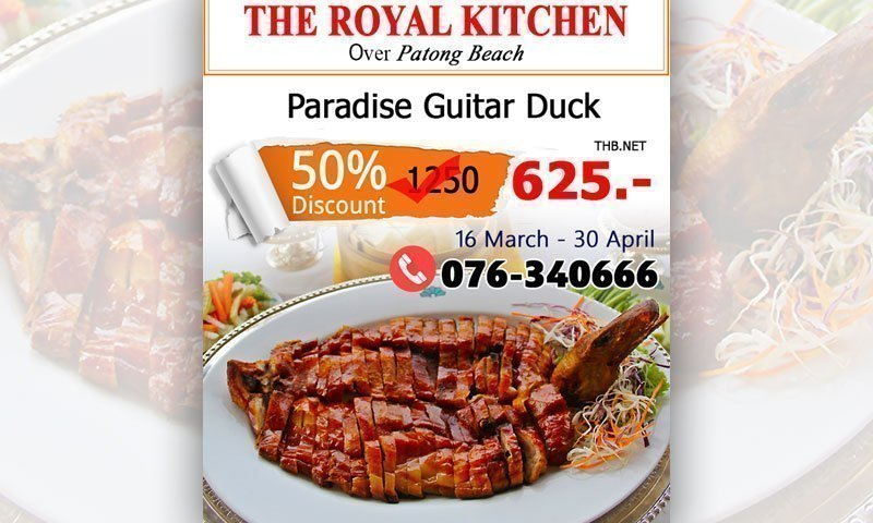 """Guitar Duck"" discount 50% at The Royal Kitchen, The Royal Paradise Hotel & Spa"