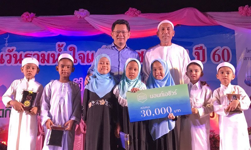 MontAzure Phuket supported the Kamala Muslim Foundation