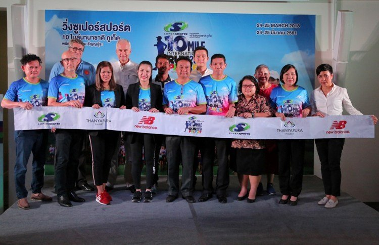 4th Supersports 10 Mile International Run 2018 Phuket Presented by Thanyapura to take place 24 – 25 March, 2018 4,000 runners expected and 110,000THB prize money on offer