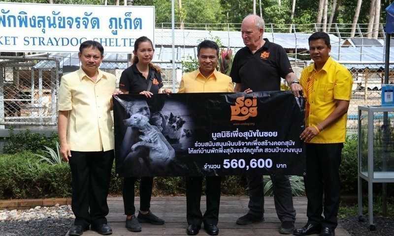 Soi Dog Foundation supports government dog shelter with over half a million Baht