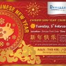 Chinese New Year Celebration 2019, Deevana Patong Resort & Spa