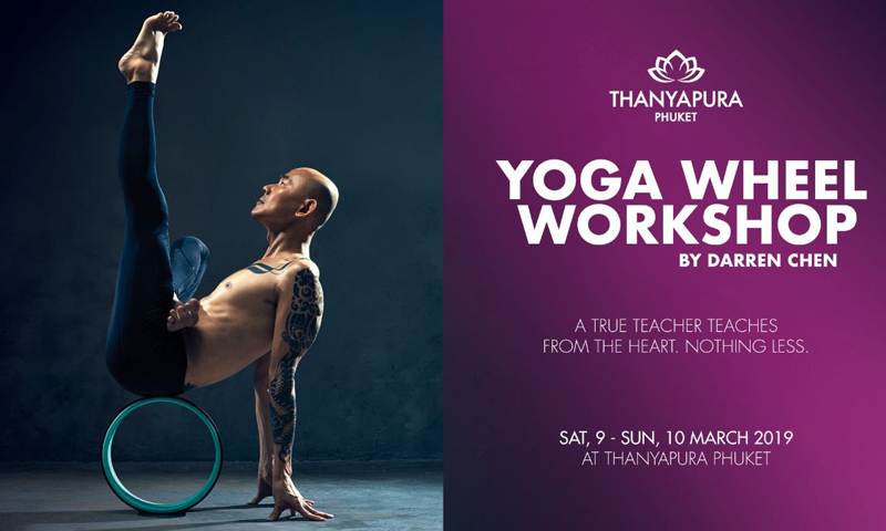 2-Day Yoga Wheel Workshop 9 – 10 March 2019