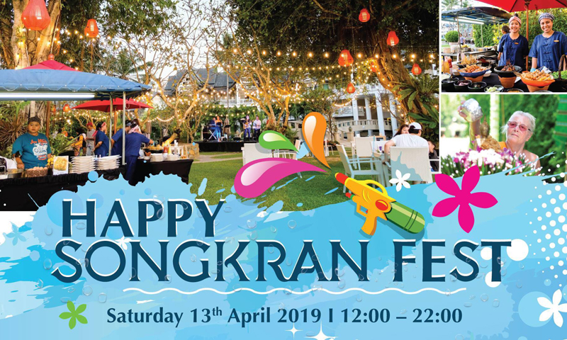 Experience The Pleasant Water Festival