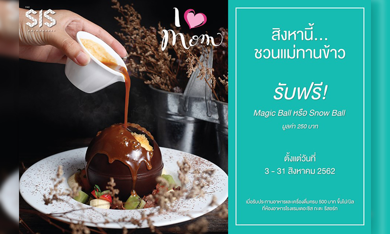 Treat Mom to a special Mother's Day meal at The SIS Kata