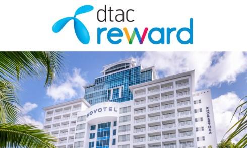 DTAC  Reward Special Offer All for DTAC Members  at Novotel Phuket Phokeethra