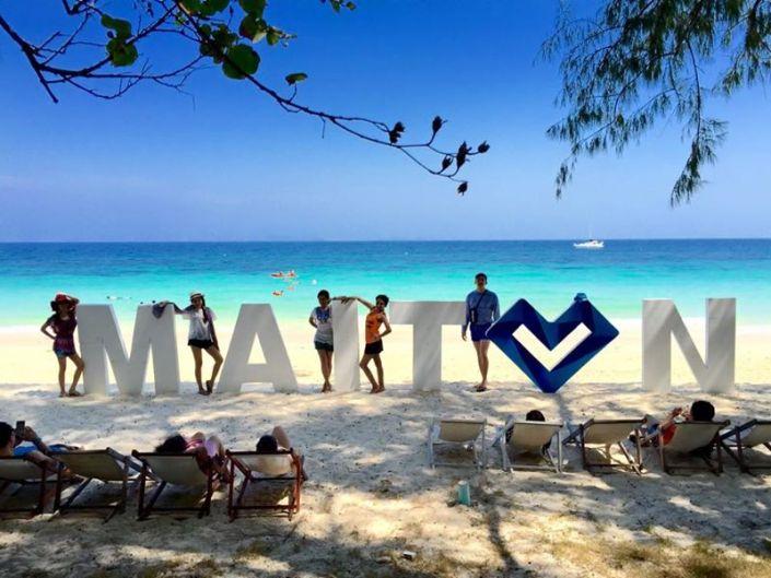 Майтон - приватный остров