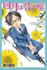 shigatsu wa kimi no uso vol 5
