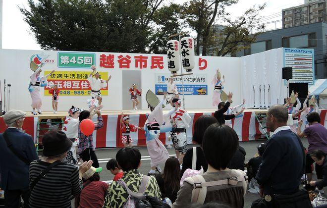 阿波踊り演舞