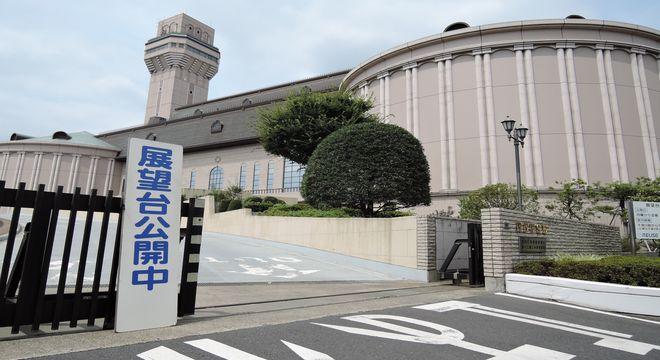 東埼玉資源環境組合 第一工場