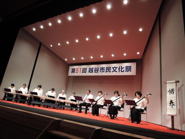 邦楽(箏曲)演奏