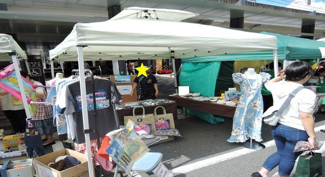 フリーマーケット(ハワイアン雑貨)