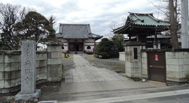 安国寺(越谷市大泊)