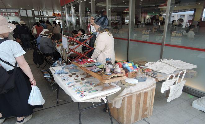 羊毛と古道具の店|ソウイ