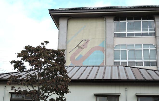 登竜の壁画|出羽小学校