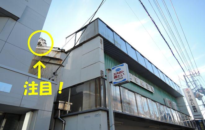 成田金物店