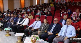 The University of Kufa holds its scientific conference to discuss outstanding research for the students of the finished stage