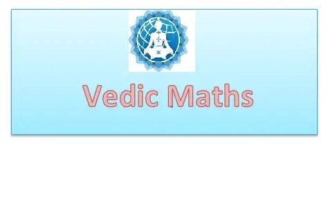 Super Quick Maths Calculation Using Vedic Maths Physicscatalysts Blog