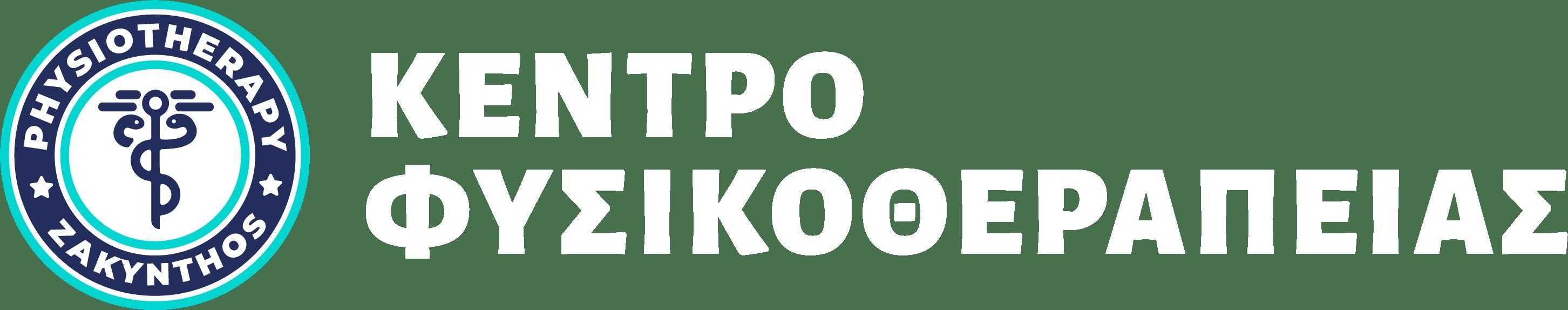 Physiotherapy Zakynthos logo