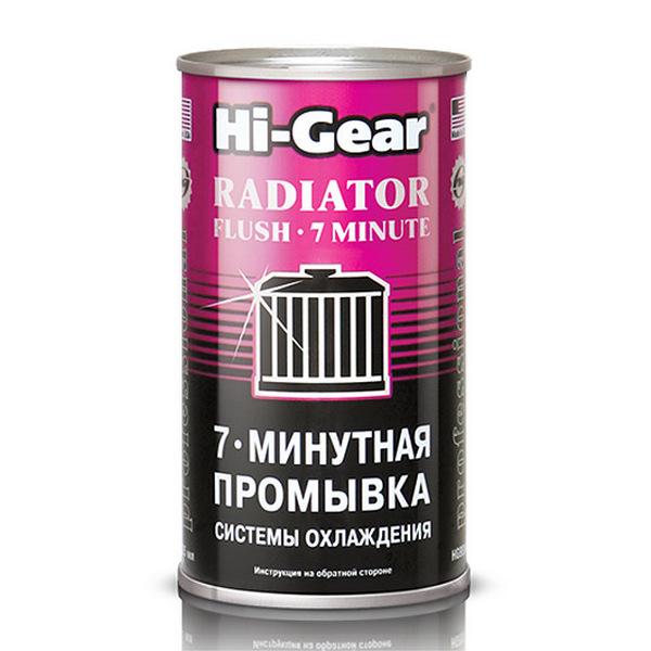 7-минутная промывка системы охлаждения Hi-Gear (HG9014) 325 мл