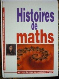maths.jpg