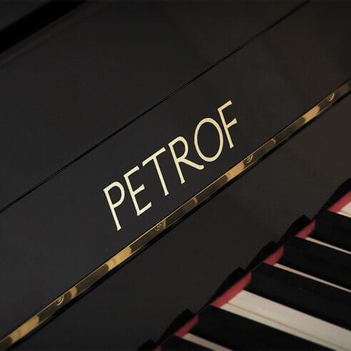 Пианино Petrof P 118 S1