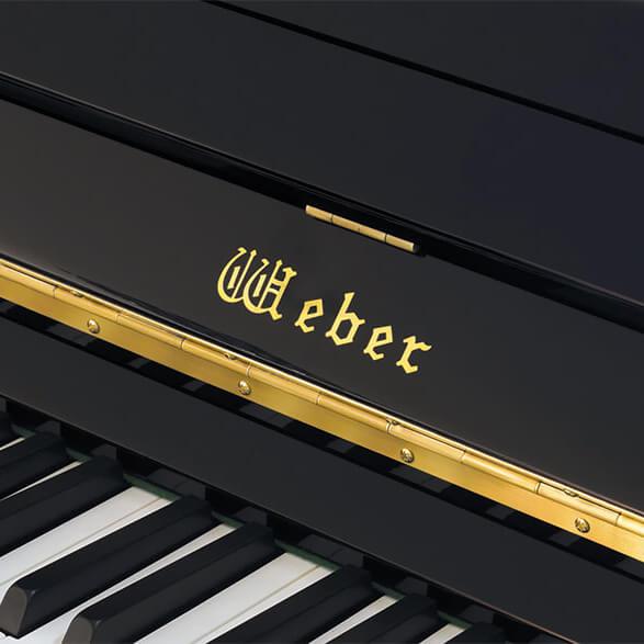 Пианино Weber W 114