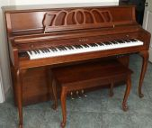 """Kawai 43"""" French Provincial Cherry Console"""