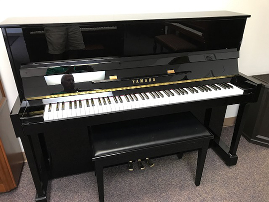Browse Vertical Pianos
