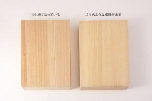 桐材の性質、箱の加工