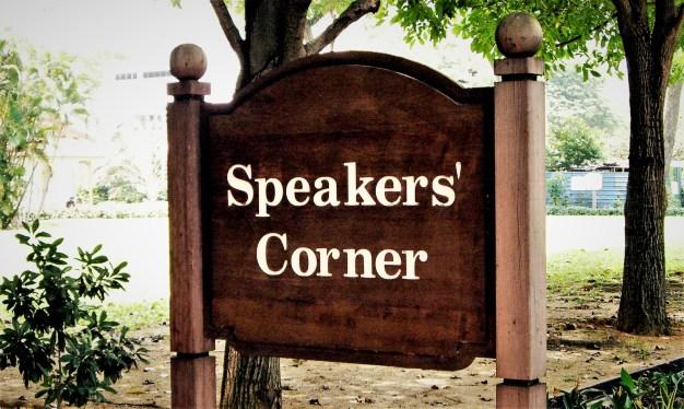 Speakers'_Corner_sign,_Singapore_-_20050906 (2)