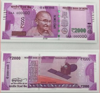 2000-notes-reserve-banks-of-india