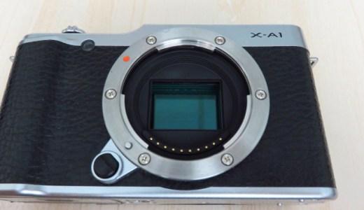 カメラのイメージセンサー汚れてない?撮像素子の汚れを簡単にチェックする方法