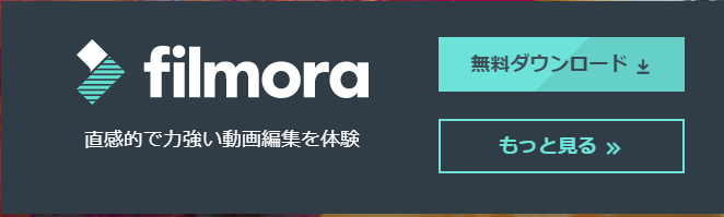 filmora-free