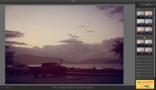 Raw現像が無料でできるフリーソフト5選+アプリをまとめてみました!