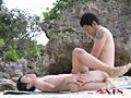 ビーチビッチパラダイス 南の島の淫猥ストーリー Vol.1のサンプル画像17
